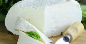 Сыр Нижний Тагил