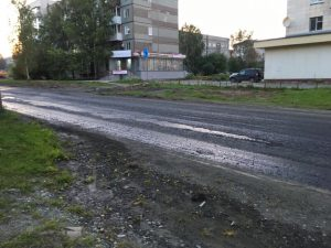 Капитальное строительство дорог Нижний Тагил